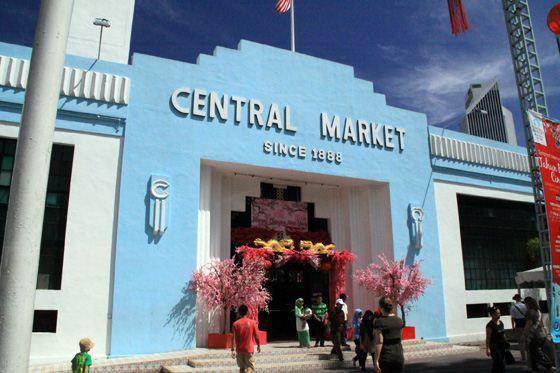 السوق المركزى كى ال سنترال