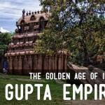 امبراطورية غوبتا
