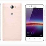 ما الفرق بين Huawei Y3II و Huawei Y5II ؟