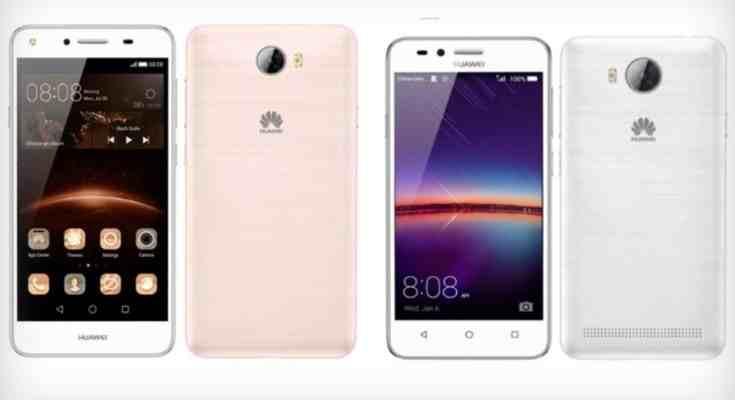 مقارنة بين Huawei Y5II VS Huawei Y3II