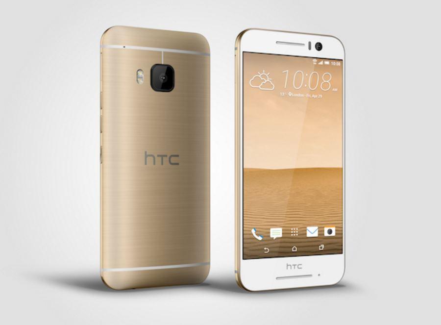 الهاتف الذكي الجديد اتش تي سي وان S9