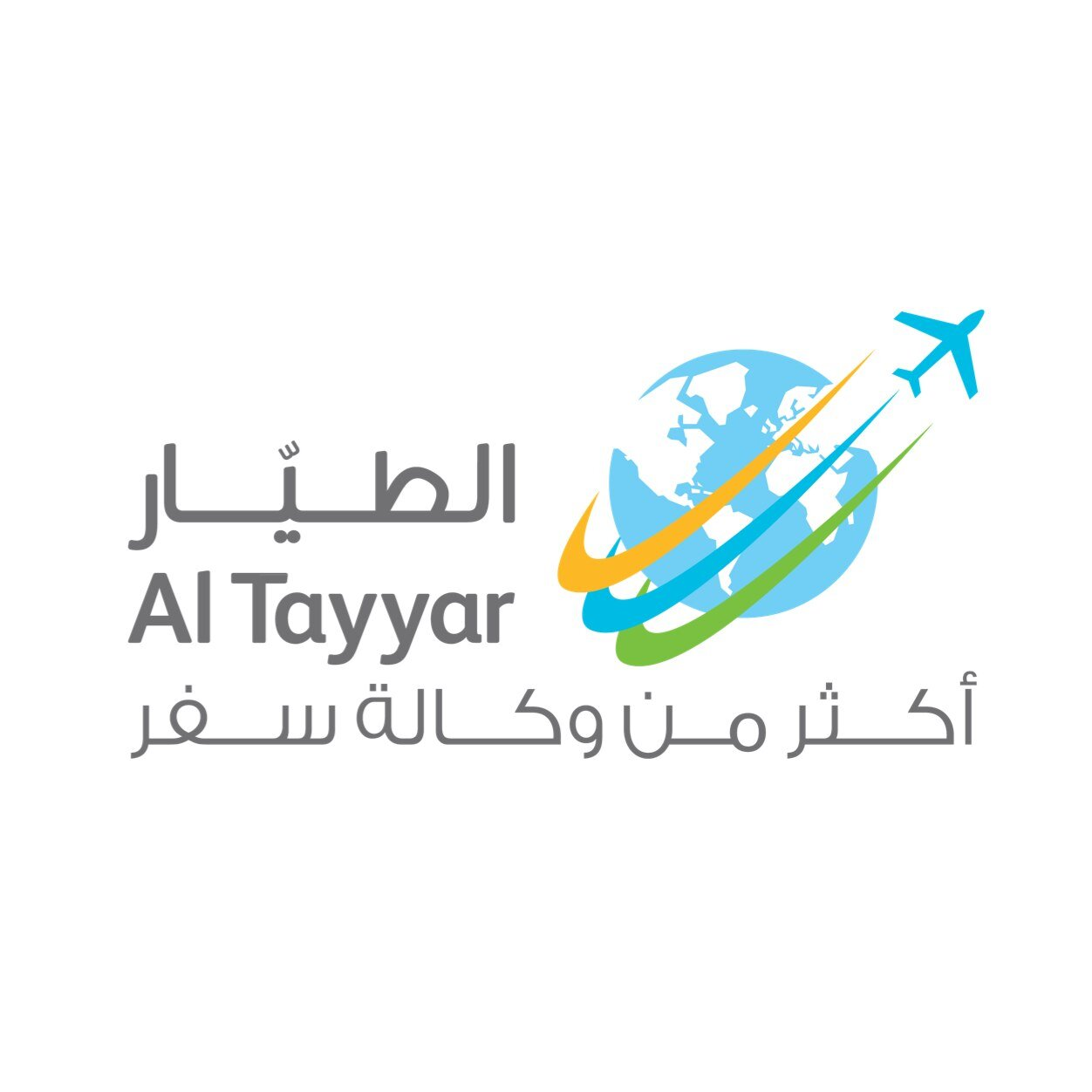 عروض شركة الطيار للسفر والسياحة 2016 المرسال