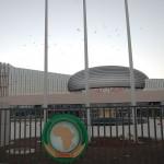 بحث حول الاتحاد الأفريقي