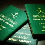 التعديلات الجديدة لمدة و رسوم اصدار وتجديد جواز السفر