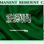 تفاصيل نظام جرين كارد السعودي للمقيمين الذي اعلن عنه الامير محمد بن سلمان