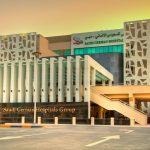 المستشفى السعودي الألماني بدبي