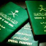شرح تفاصيل أستخراج فيزا تأشيرة الدخول لاندونيسيا