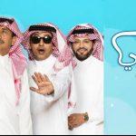 اسماء مسلسلات رمضان 2016 لـ الدراما السعودية