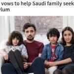 عائلة سعودية اعلنت الحادها - 337943