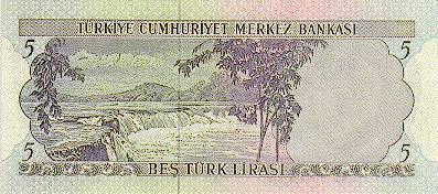 فئة 5 ليرة التركية