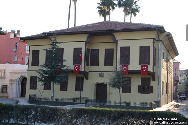 متحف اتاتورك اضنة