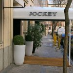 مطعم جوكي في مدريد