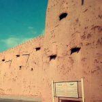 قلعة القشلة بحائل