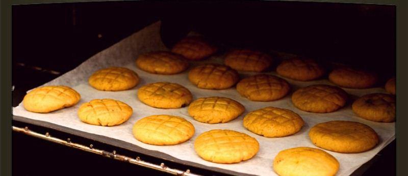 طريقة فطائر كليجا القصيم الشهيرة Bake-Klija.jpg