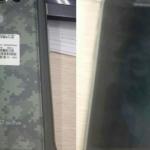 Samsung Galaxy S7 Active .. هاتف سامسونج الصلب