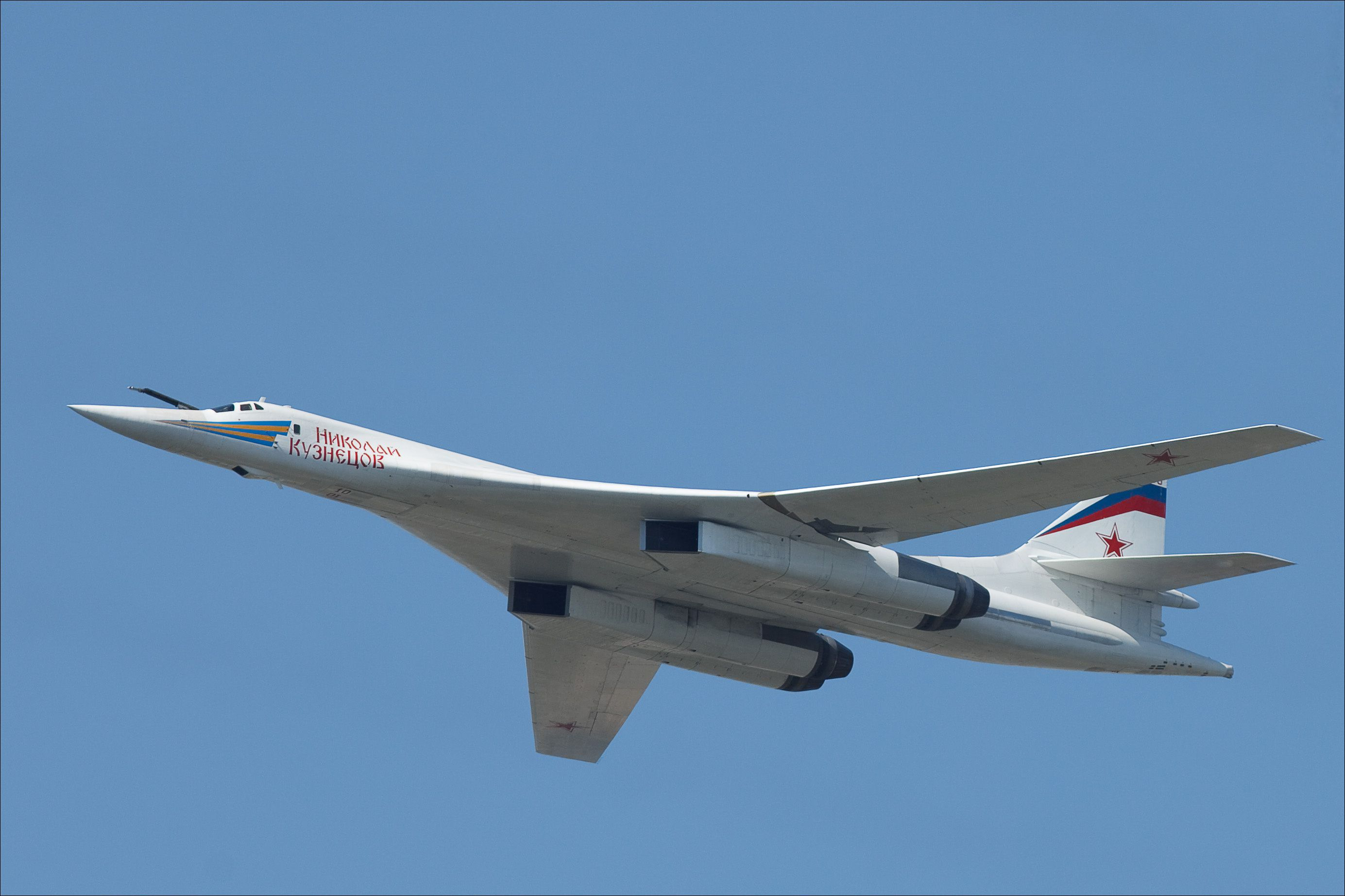 The Tu-160 (NATO designation Blackjack)