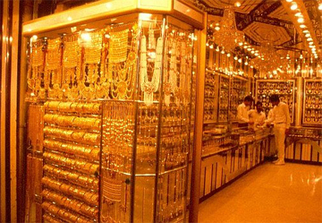 نتيجة بحث الصور عن سوق الذهب