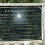 مقبرة كوتا كايانج - 338222