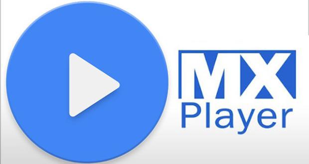 تحميل برنامج mx player pro للاندرويد,mx player download