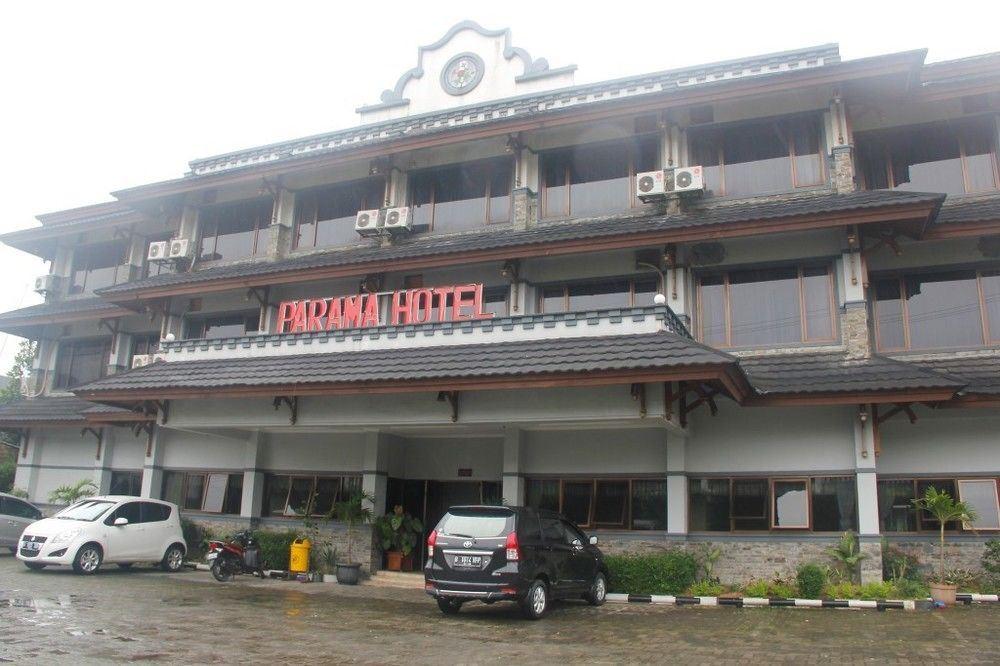 بالصور المعالم السياحية في مدينة بونشاك في اندونيسيا Paramata