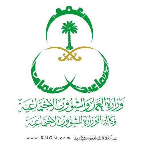طريقة استعلام عن رصيد الضمان الاجتماعي المقطوعه 1437 موسوعة ورقات العربية