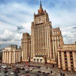 احر مدن روسيا