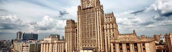 92fc37536af57 احر مدن روسيا
