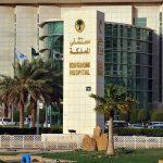 اسباب اغلاق مستشفى المملكة ورد فعل الامير الوليد بن طلال