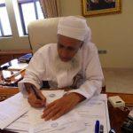 الشيخ أحمد الخليلي - 352114
