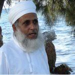 مفتي سلطنة عمان أحمد الخليلي - 352111