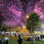 مواعيد واماكن فعاليات عيد الفطر 1437 في جميع مناطق السعودية