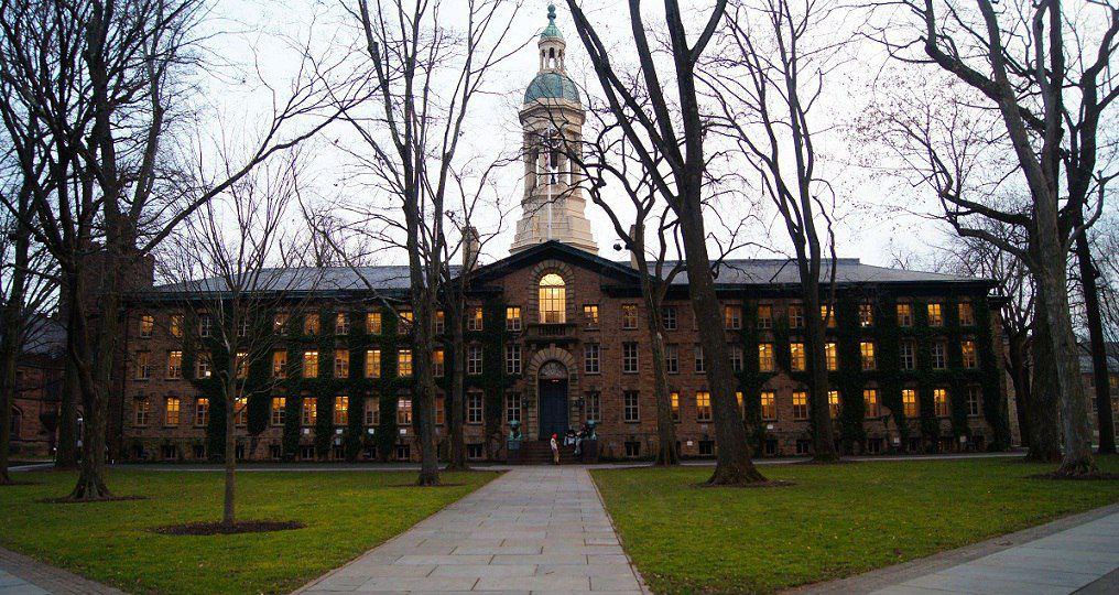 افضل العالم التعليم العالي