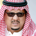 الاسباب الرسمية لتراجع فيصل بن تركي عن الاستقالة