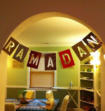 9899ab9ed ديكورات منزلية رائعة لشهر رمضان   المرسال