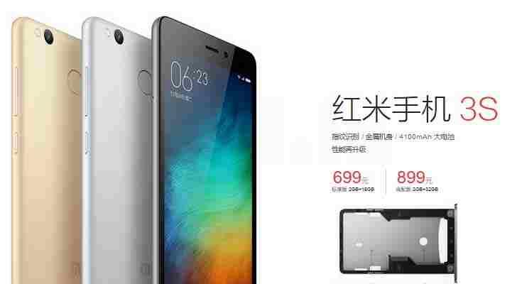 المواصفات الرسمية للجوال شيومي ريدمي Xiaomi-Redmi-3s.jpg