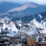 الينابيع الساخنة من بيبو اليابان