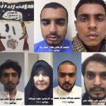 بالاسماء والصور .. تفاصيل ضبط خلية ارهابية في الكويت