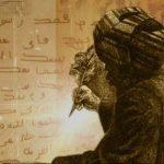 تاريخ تدوين السنة النبوية