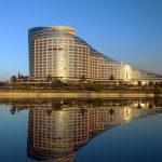 أفضل فنادق مدينة أضنة التركية