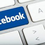 كيفية رؤية قائمة الاصدقاء المخفية على الفيس بوك