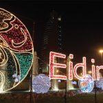 مواعيد واماكن فعاليات عيد الفطر و مفاجآت صيف دبي 2016