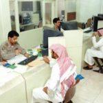 بالصور شرح حجز موعد في الجوازات لتقديم طلب استقدام العائلة