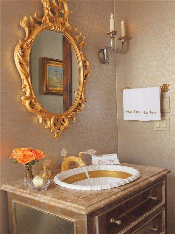 لوني حمامك بطبقة من الذهب المرسال