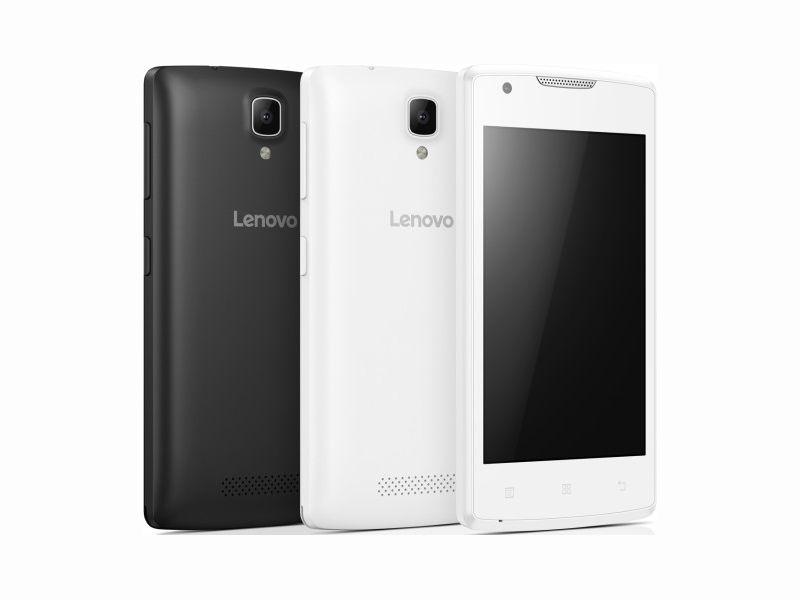 الجوال الذكي لينوفو فايب Lenovo
