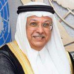 Saudi Arabia's Abdullah elmoalimy - 361784