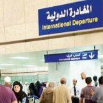 شرح اصدار تأشيرة خروج نهائي للمكفولين عبر ابشر