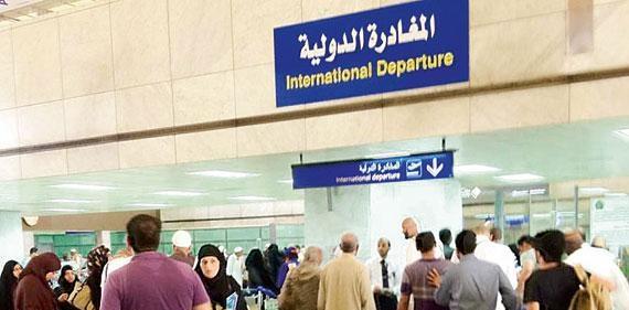 شرح اصدار تأشيرة خروج نهائي عبر ابشر