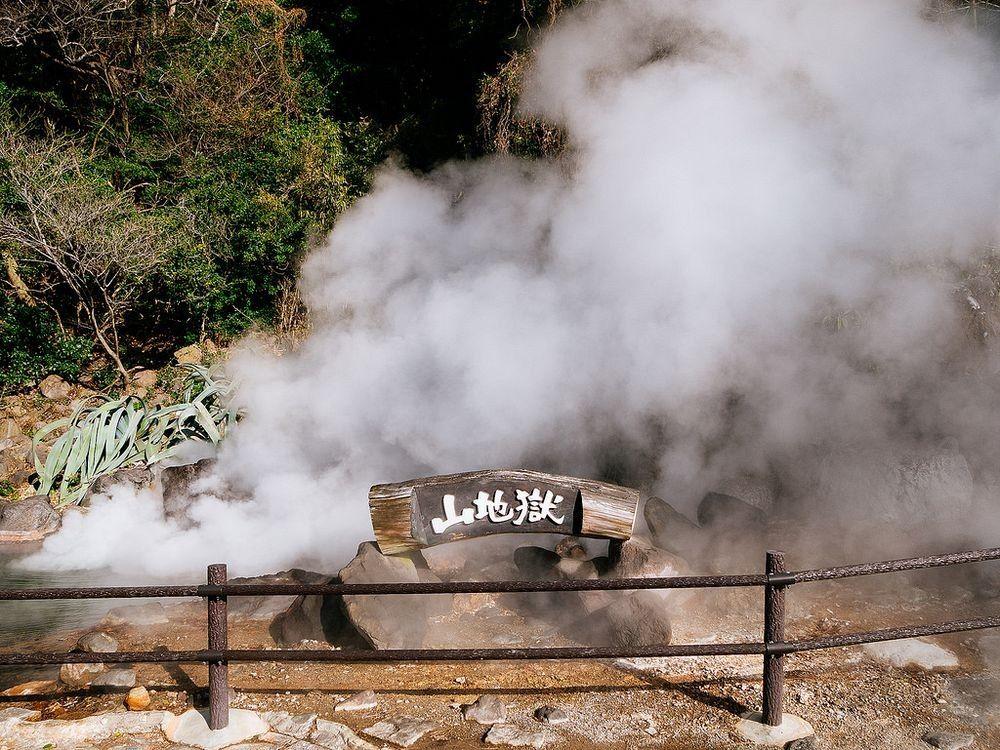 الينابيع الساخنة من بيبو اليابان  المرسال