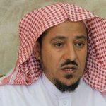 سيرة الشيخسعد البريكو اهم مؤلفاته من الكتب