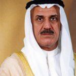 تعرف على عائلة الحميضي الكويتية